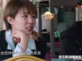 【蜗牛扑克】徐海乔一意孤行,好友情绪爆发,李欣燃的举动却让两个大男人汗颜
