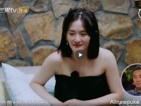 【蜗牛扑克】陈小春自曝曾遭应采儿家暴 哭唧唧找老丈人告状