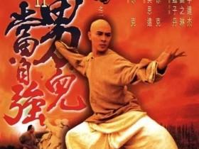 【蜗牛扑克】金鹿逐影   《光荣与梦想》:中国影视作品音乐会上的青年人