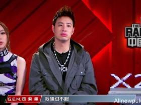 【蜗牛扑克】《中国新说唱》淘汰王以太和艾热的理由 热狗和吴亦凡都想说不服