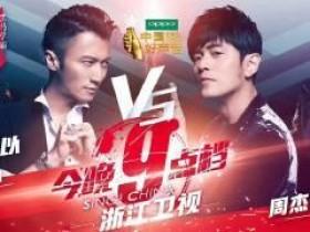 【蜗牛扑克】中国好声音谢霆锋第二局是一步险棋,论布阵周杰伦更胜一筹