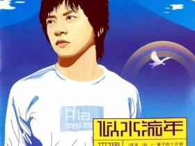【蜗牛扑克】蔡健雅三连击,罗云熙唱《不染》,《金曲捞》打捞的不止是好歌