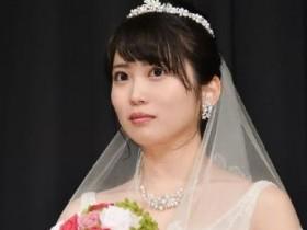 【蜗牛扑克】志田未来宣布结婚 婚后将继续演艺工作