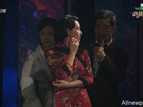 【蜗牛扑克】杨蓉也救不了 章子怡一脸尴尬 吴秀波:这是我看过最奇怪的戏