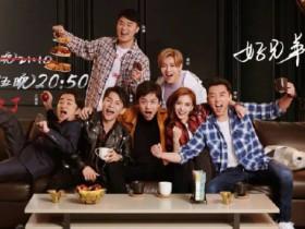 【蜗牛扑克】国民综艺《跑男》制作团队将再次打造两档全新综艺,引发期待!