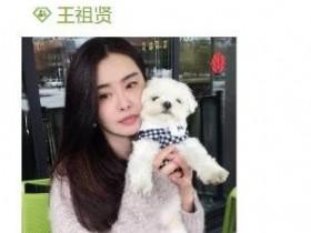 【蜗牛扑克】51岁王祖贤抱着狗狗喜迎中秋,隐居多年的她身边只有宠物相伴