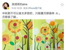 【蜗牛扑克】疑似结婚?吴卓林最新照片瘦骨嶙峋,但30岁女友却逆生长