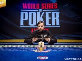 【蜗牛扑克】WSOPE:Martin Kabrhel取得€100,000超高额豪客赛冠军