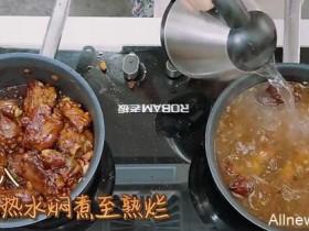 【蜗牛扑克】赵薇精心准备猪蹄,结果却没客人点,苏有朋调侃:闻到一股酸味!