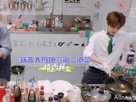 【蜗牛扑克】蔡徐坤的新歌和朱正廷的炸香蕉 快来看看十一你错过哪些综艺