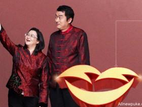 【蜗牛扑克】魏文亮力赞李宏烨,相声公式成首届中国相声小品大赛重要笑点
