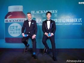 【蜗牛扑克】男星窦骁出任澳大利亚知名品牌健康大使
