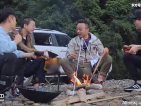 【蜗牛扑克】《野生厨房》首播获好评,林彦俊没有生活常识,汪涵很无奈