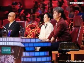 【蜗牛扑克】综艺嘉宾影响力榜单,张艺兴第一,孟美岐冲进前三,谢娜张杰也在