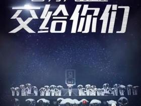 【蜗牛扑克】乐华新七子韩国归来,将会继续参加《偶像2》,是插班生没错了!