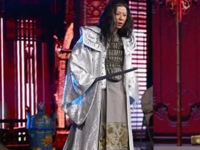 """【蜗牛扑克】《我就是演员》分组战来袭 王茂蕾演绎""""妖气十足""""魏忠贤"""