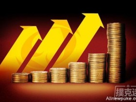 【蜗牛扑克】资金管理技巧:一种明智的提现策略