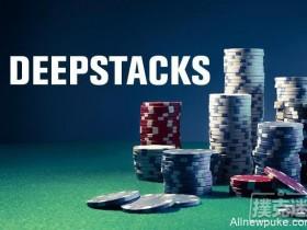 【蜗牛扑克】扑克策略:针对深筹码的打法调整