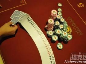 【蜗牛扑克】初学者在常规桌获得成功的六个简易法则