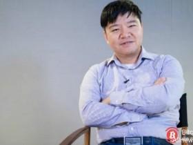 【蜗牛扑克】消费链CDC团队解散,杨宁:后悔进入币圈,回归传统投资