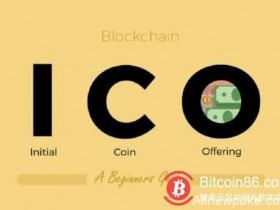 【蜗牛扑克】新加坡证券交易所澄清了上市公司发行ICO的规则