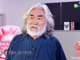 【蜗牛扑克】张纪中回忆水浒传拍摄的15个月,谁能想到演员每天吃6个鸡蛋