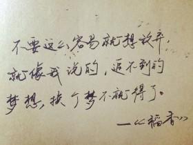 【蜗牛扑克】18年新歌收听榜 薛之谦夺冠 冯提莫第四 周杰伦败给抖音神曲