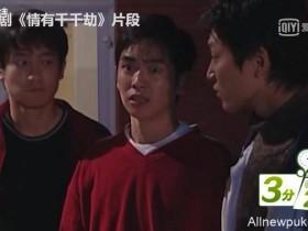 【蜗牛扑克】温太医40岁演《甄嬛传》很幸运!自己踩别人肩膀成为礼仪第一人
