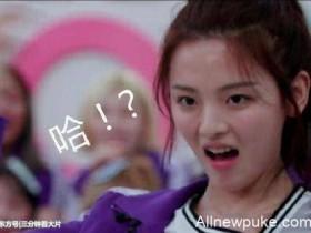 【蜗牛扑克】《吐槽大会》当主咖,《超新星全运会》又夺冠,杨超越成综艺咖?