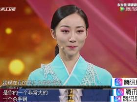 【蜗牛扑克】韩雪在台上鞠躬时,谁注意她的这个小动作了?难怪那么多人喜欢她