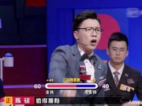 【蜗牛扑克】奇葩说:詹青云陈铭简直是神仙打架,一句两朵乌云让观众震惊不已