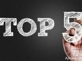 【蜗牛扑克】策略 | 业余牌手最常犯的五个错误!