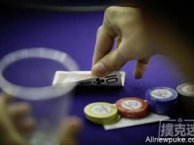 【蜗牛扑克】获取价值比赢得底池更重要!