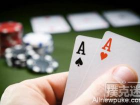 【蜗牛扑克】如何游戏一手大牌?
