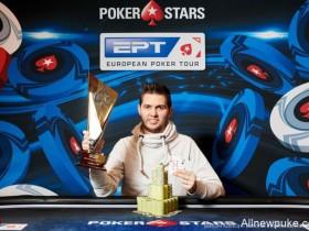 【蜗牛扑克】Matthias Eibinger斩获EPT布拉格站€50,000豪客赛冠军,续写个人2018年辉煌篇章!