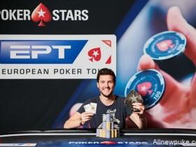 【蜗牛扑克】EPT布拉格站€25,000单天豪客赛:Thomas Boivin夺冠,O'Dwyer获得亚军!