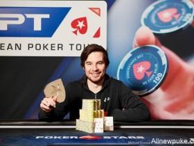 【蜗牛扑克】Corentin Ropert赢得第二场€25,000单天豪客赛冠军!