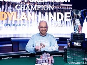 【蜗牛扑克】Dylan Linde斩获WPT五钻世界扑克经典赛冠军,入账$1,631,468!