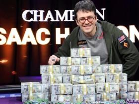 【蜗牛扑克】2018第五届超级豪客碗:Isaac Haxton夺冠并分享个人眼中的成功定义