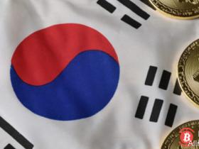 【蜗牛扑克】韩国能否跟随日本合法化ICO?