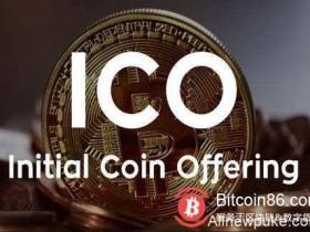 【蜗牛扑克】韩国金融委员会主席:明年1月之内将发布ICO调查情况