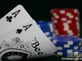 【蜗牛扑克】牌局分析:有效筹码量与我们的行动计划