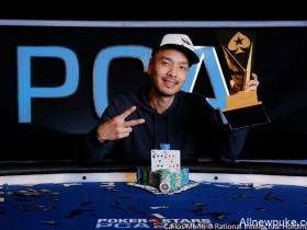 """【蜗牛扑克】2019 PCA主赛落幕,David """"Chino"""" Rheem夺冠,奖金$1,567,100"""