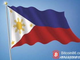 【蜗牛扑克】菲律宾证券交易委员会推迟发布ICO监管法规