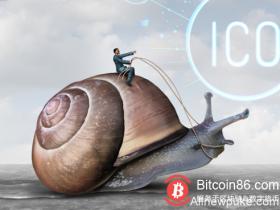 【蜗牛扑克】2019年,开局迟缓的ICO将如何表现?
