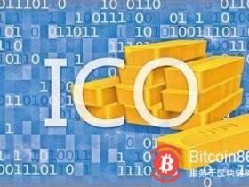 【蜗牛扑克】菲律宾证券监管机构推迟发布ICO监管规则