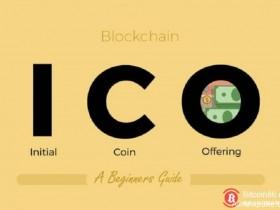【蜗牛扑克】马来西亚将于周二开始将ICO视为证券监管