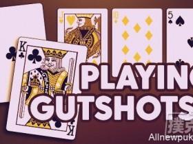 【蜗牛扑克】如何游戏卡顺听牌?