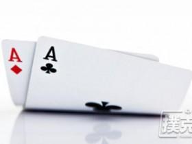 【蜗牛扑克】牌局分析:翻牌圈放弃AA?
