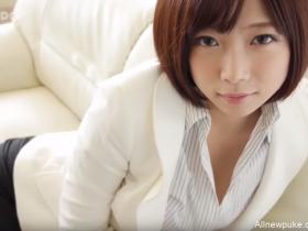 【蜗牛扑克】纱仓真菜:成为AV女优后坦诚地向父母亲报告